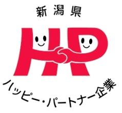 ハッピー・パートナー企業に登録されました。